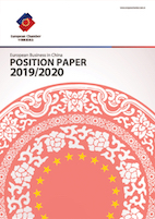Cover of European Chamber's Position Paper 2019-2020